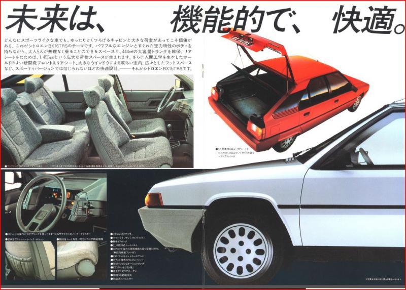 Brochure Japonnaise de la BX (1) Bx3-2bce198