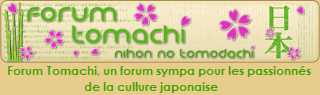 Tomachi Forum Japon