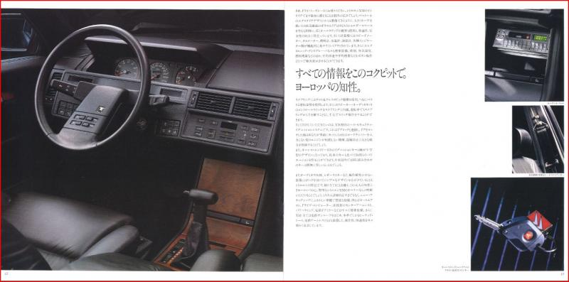 Ctalogue Japonnais de la Citroën XM (N°1) Xm-j8-2bc5289