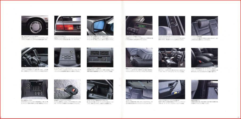 Catalogue Japonnais N°2 Xm21-2bc661d